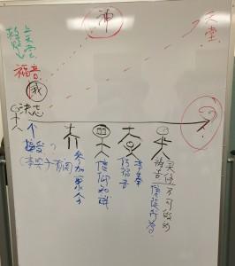 joshua-talk-pic2